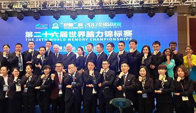 iimd_championship2